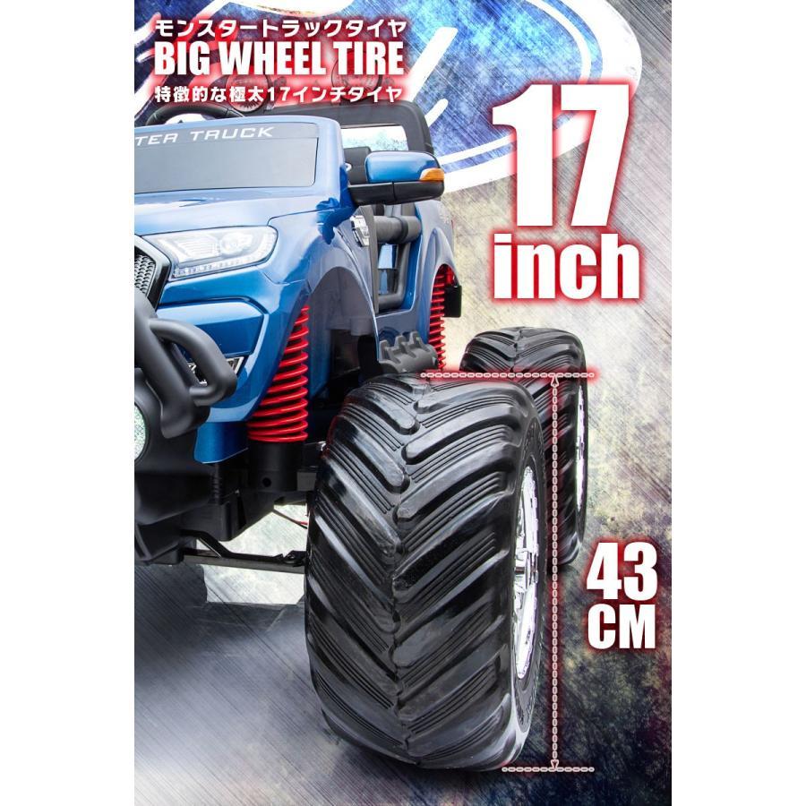 乗用玩具 超巨大 乗用ラジコン フォード モンスタートラック 二人乗り 4WD&大型バッテリー 電動ラジコンカー 乗用ラジコンカー [フォード モントラ DK-MT550]|mobimax|06