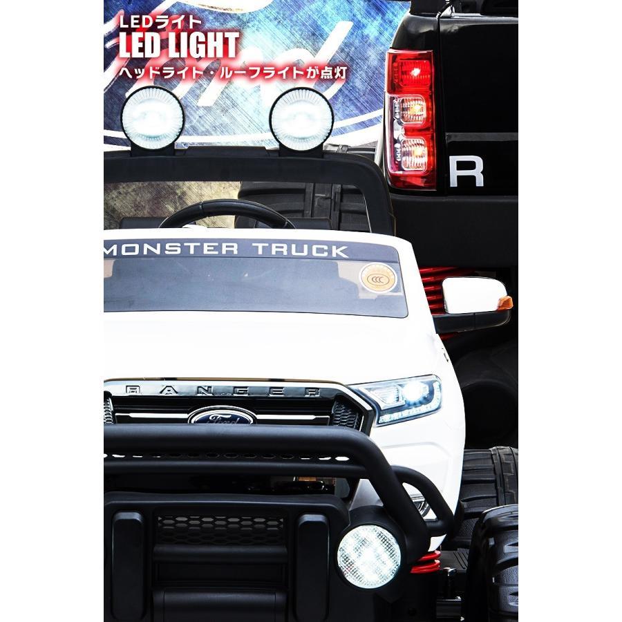 乗用玩具 超巨大 乗用ラジコン フォード モンスタートラック 二人乗り 4WD&大型バッテリー 電動ラジコンカー 乗用ラジコンカー [フォード モントラ DK-MT550]|mobimax|07