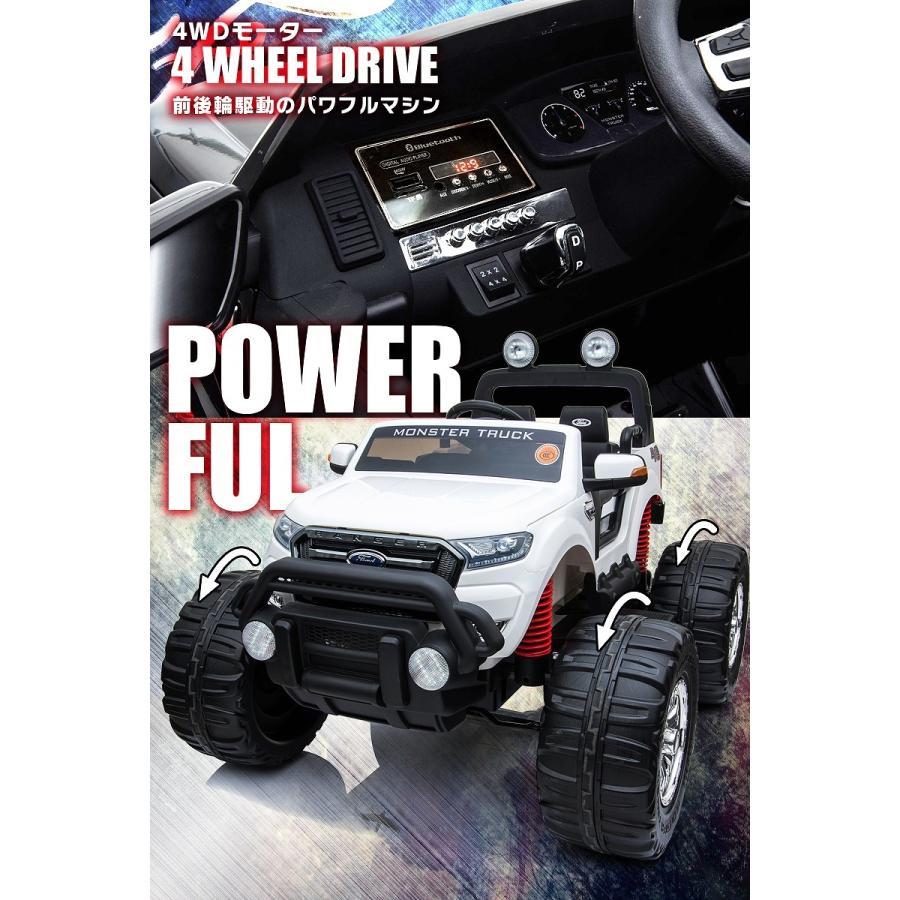 乗用玩具 超巨大 乗用ラジコン フォード モンスタートラック 二人乗り 4WD&大型バッテリー 電動ラジコンカー 乗用ラジコンカー [フォード モントラ DK-MT550]|mobimax|08