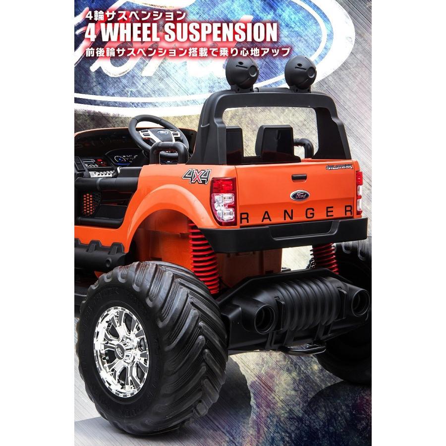 乗用玩具 超巨大 乗用ラジコン フォード モンスタートラック 二人乗り 4WD&大型バッテリー 電動ラジコンカー 乗用ラジコンカー [フォード モントラ DK-MT550]|mobimax|09