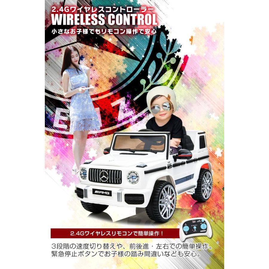乗用玩具 乗用ラジコン BENZ G63 AMG Large Size メルセデスベンツ Gクラス ライセンス 乗用ラジコンカー 電動ラジコン 乗用ラジコンカー BBH-0003|mobimax|12