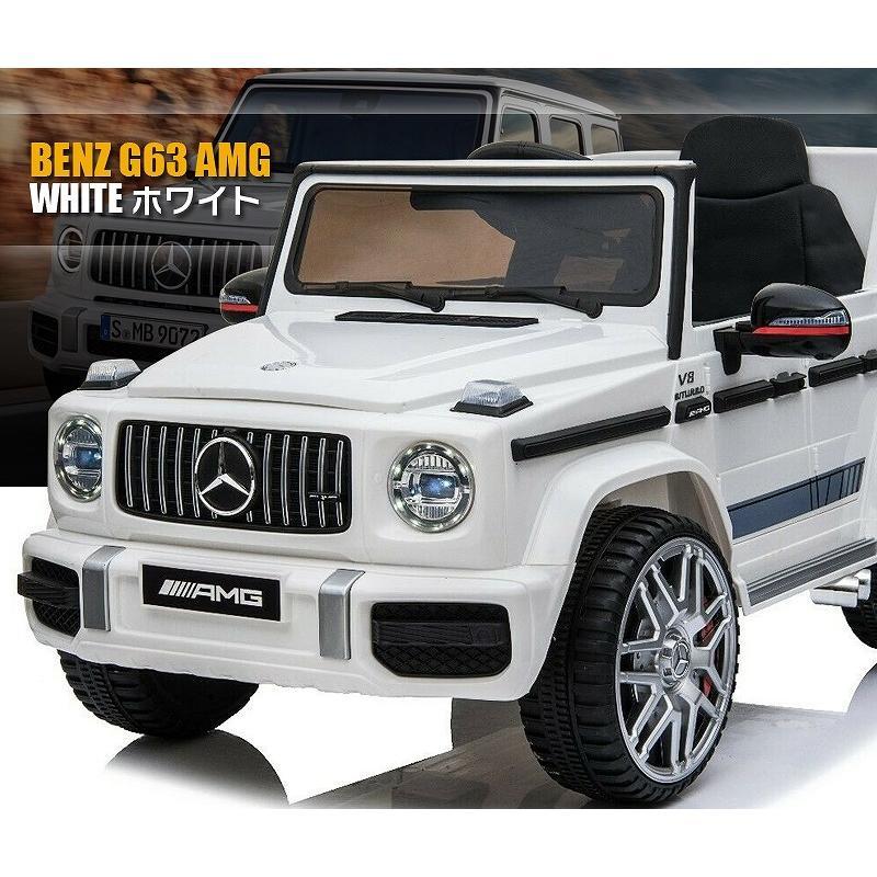 乗用玩具 乗用ラジコン BENZ G63 AMG Large Size メルセデスベンツ Gクラス ライセンス 乗用ラジコンカー 電動ラジコン 乗用ラジコンカー BBH-0003|mobimax|16