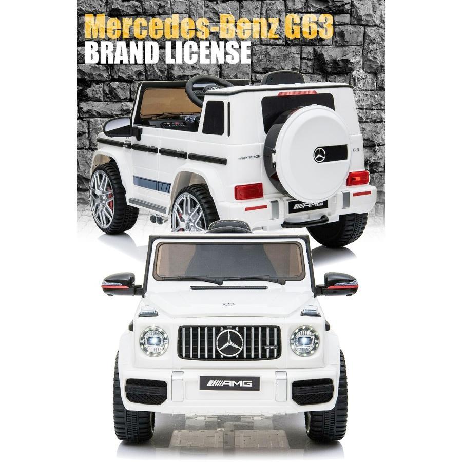 乗用玩具 乗用ラジコン BENZ G63 AMG Large Size メルセデスベンツ Gクラス ライセンス 乗用ラジコンカー 電動ラジコン 乗用ラジコンカー BBH-0003|mobimax|04