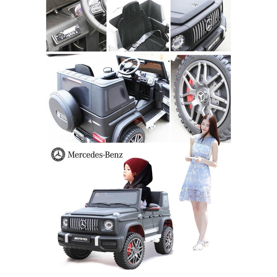 乗用玩具 乗用ラジコン BENZ G63 AMG Large Size メルセデスベンツ Gクラス ライセンス 乗用ラジコンカー 電動ラジコン 乗用ラジコンカー BBH-0003|mobimax|05