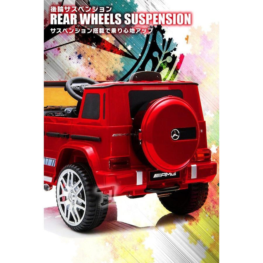乗用玩具 乗用ラジコン BENZ G63 AMG Large Size メルセデスベンツ Gクラス ライセンス 乗用ラジコンカー 電動ラジコン 乗用ラジコンカー BBH-0003|mobimax|08