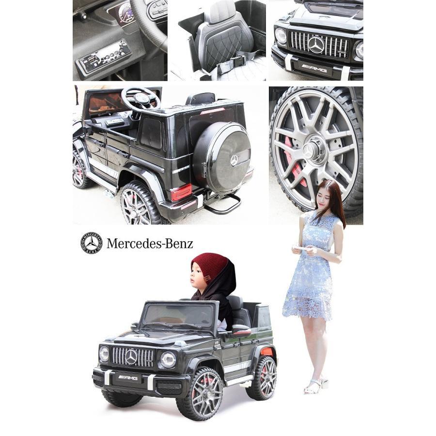 乗用玩具 完成車で配送★乗用ラジコン BENZ G63 AMG Small メルセデスベンツ Gクラス ライセンス 乗用ラジコンカー 電動ラジコン 乗用ラジコンカー BBH-0002 mobimax 05