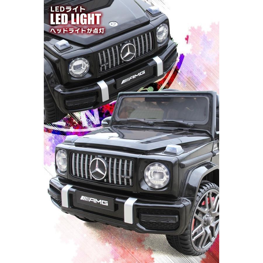 乗用玩具 完成車で配送★乗用ラジコン BENZ G63 AMG Small メルセデスベンツ Gクラス ライセンス 乗用ラジコンカー 電動ラジコン 乗用ラジコンカー BBH-0002 mobimax 07
