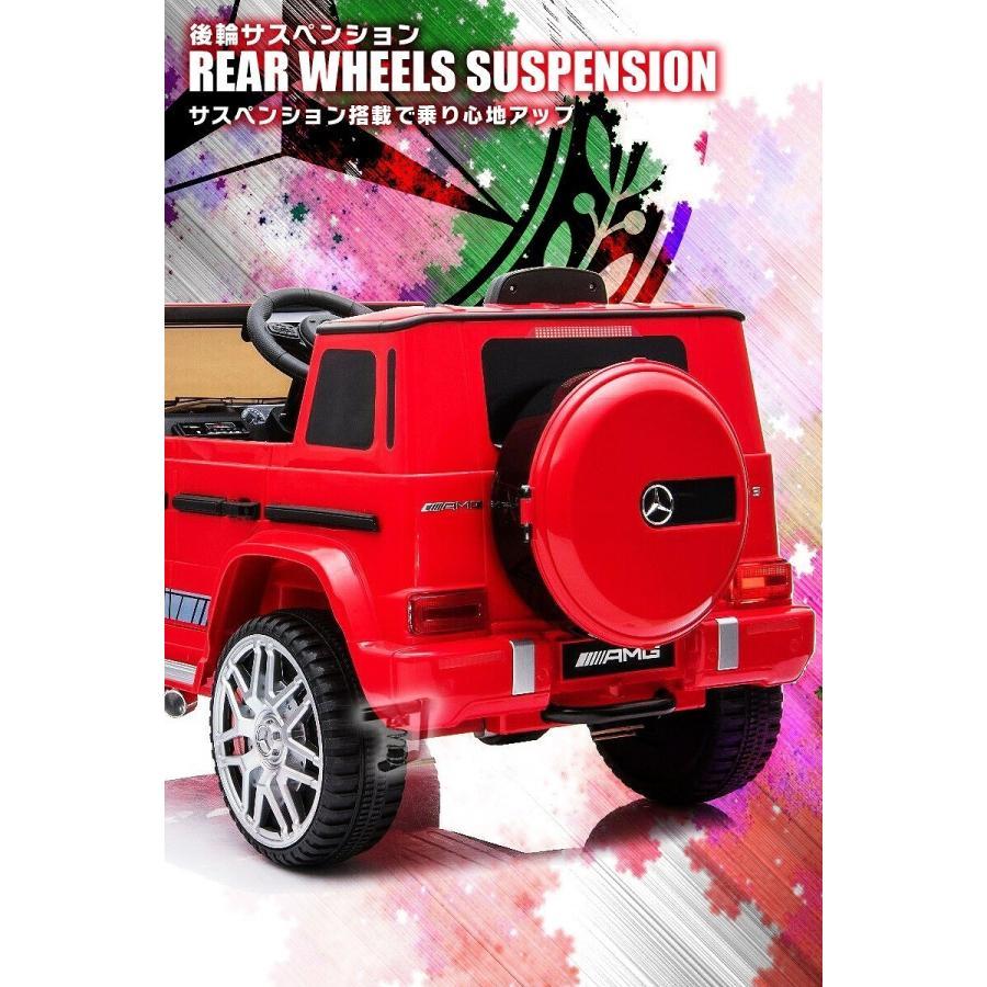 乗用玩具 完成車で配送★乗用ラジコン BENZ G63 AMG Small メルセデスベンツ Gクラス ライセンス 乗用ラジコンカー 電動ラジコン 乗用ラジコンカー BBH-0002 mobimax 08