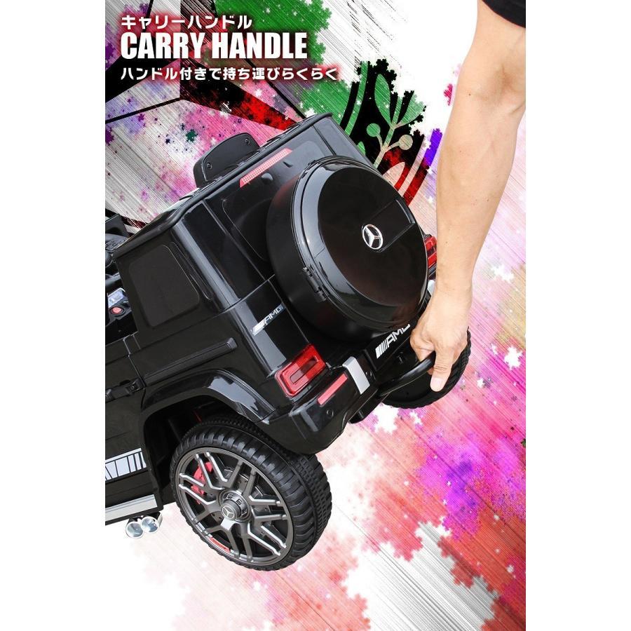 乗用玩具 完成車で配送★乗用ラジコン BENZ G63 AMG Small メルセデスベンツ Gクラス ライセンス 乗用ラジコンカー 電動ラジコン 乗用ラジコンカー BBH-0002 mobimax 10