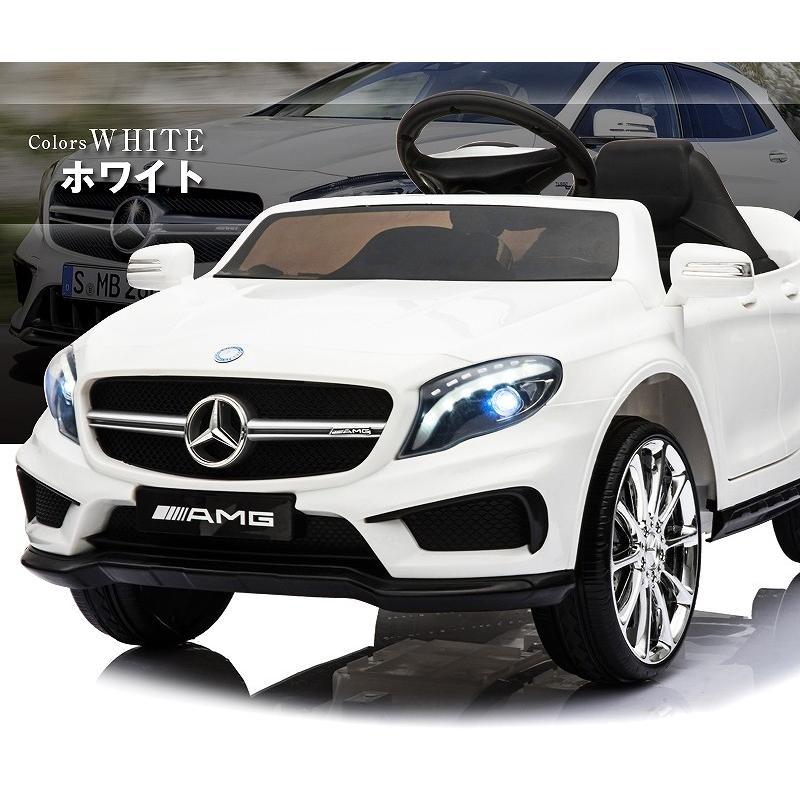 乗用玩具 乗用ラジコン BENZ GLA45 AMG ベンツ ライセンス ペダルとプロポで操作可能な電動ラジコンカー 電動乗用玩具 乗用ラジコンカー mobimax 14