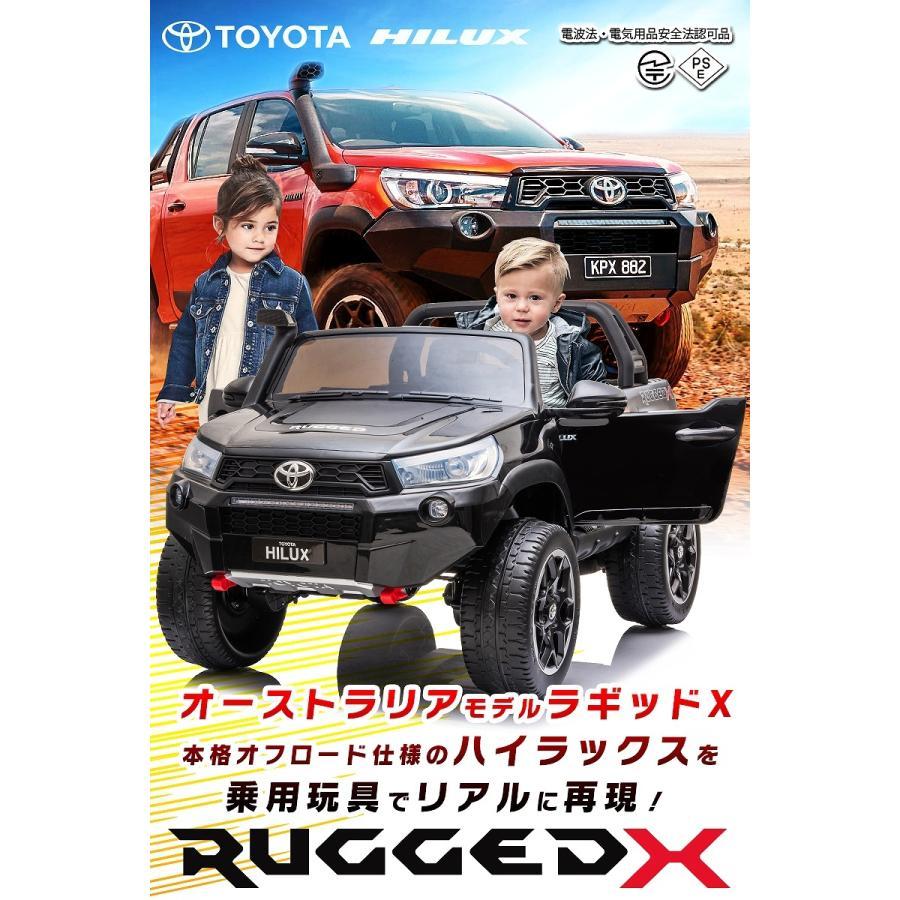 ★限定特価★乗用玩具 乗用ラジコン TOYOTA HILUX RUGGED X トヨタ ハイラックス ラギッド 2人乗り 大型4WD ライセンス 乗用ラジコンカー 電動ラジコン mobimax 02
