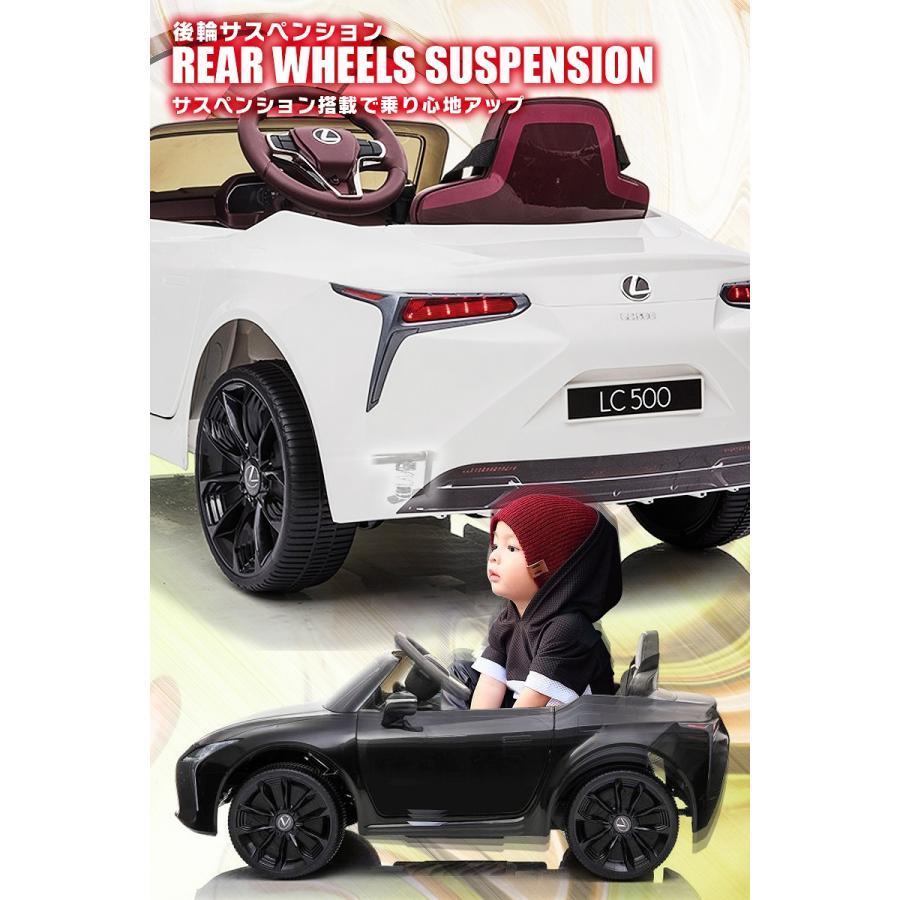 乗用玩具 乗用ラジコン レクサス LEXUS LC500 ライセンス 乗用ラジコンカー 電動ラジコン 乗用ラジコンカー mobimax 11