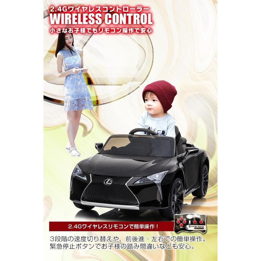 乗用玩具 乗用ラジコン レクサス LEXUS LC500 ライセンス 乗用ラジコンカー 電動ラジコン 乗用ラジコンカー mobimax 13