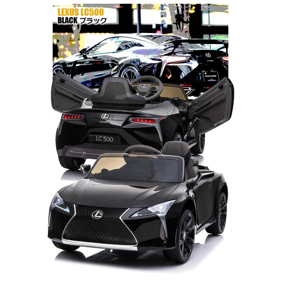 乗用玩具 乗用ラジコン レクサス LEXUS LC500 ライセンス 乗用ラジコンカー 電動ラジコン 乗用ラジコンカー mobimax 16