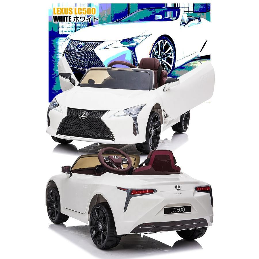 乗用玩具 乗用ラジコン レクサス LEXUS LC500 ライセンス 乗用ラジコンカー 電動ラジコン 乗用ラジコンカー mobimax 17