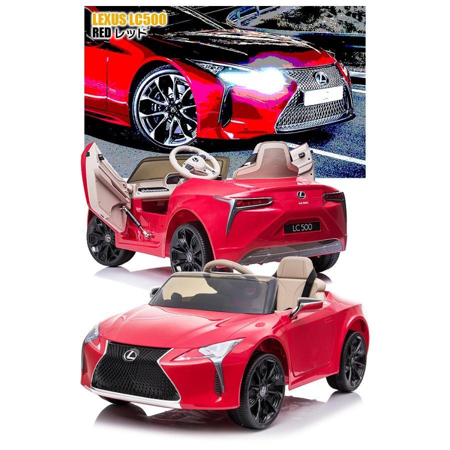 乗用玩具 乗用ラジコン レクサス LEXUS LC500 ライセンス 乗用ラジコンカー 電動ラジコン 乗用ラジコンカー mobimax 18