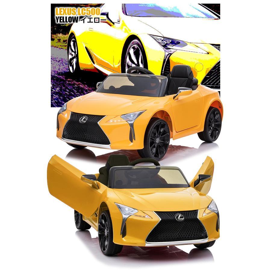乗用玩具 乗用ラジコン レクサス LEXUS LC500 ライセンス 乗用ラジコンカー 電動ラジコン 乗用ラジコンカー mobimax 19