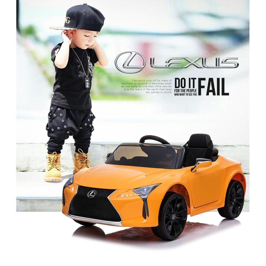 乗用玩具 乗用ラジコン レクサス LEXUS LC500 ライセンス 乗用ラジコンカー 電動ラジコン 乗用ラジコンカー mobimax 06