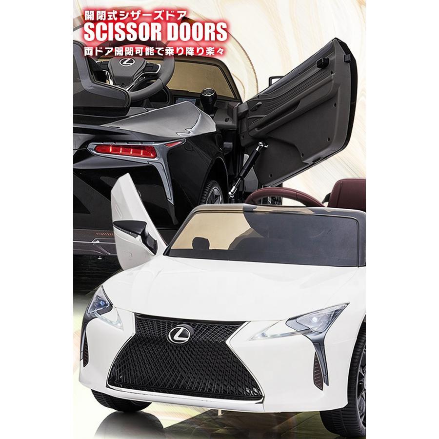 乗用玩具 乗用ラジコン レクサス LEXUS LC500 ライセンス 乗用ラジコンカー 電動ラジコン 乗用ラジコンカー mobimax 09