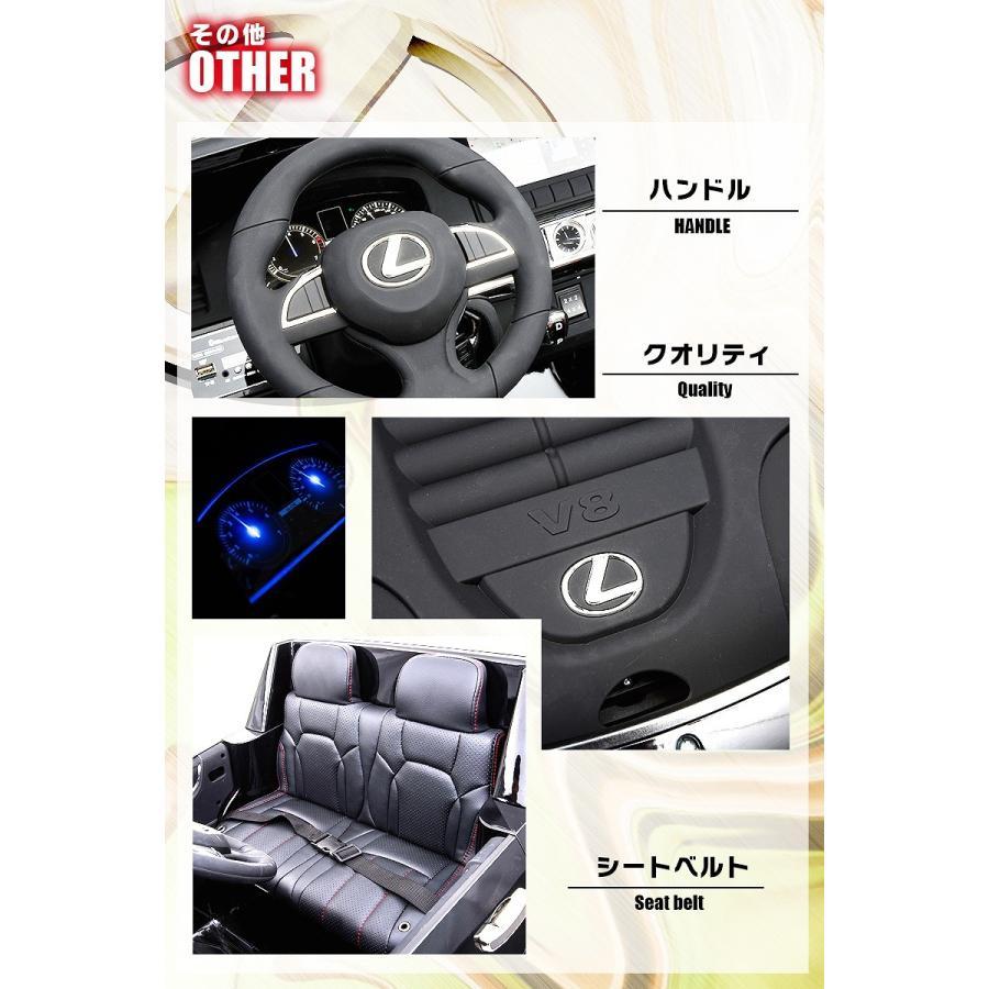 乗用玩具 乗用ラジコン LEXUS レクサス LX570 正規ライセンス リモコンで動く Wモーター&大型バッテリー搭載 電動ラジコン 乗用ラジコンカー mobimax 14