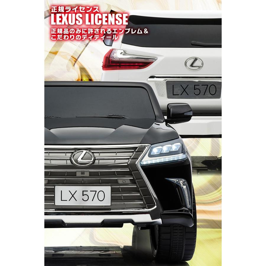 乗用玩具 乗用ラジコン LEXUS レクサス LX570 正規ライセンス リモコンで動く Wモーター&大型バッテリー搭載 電動ラジコン 乗用ラジコンカー mobimax 04