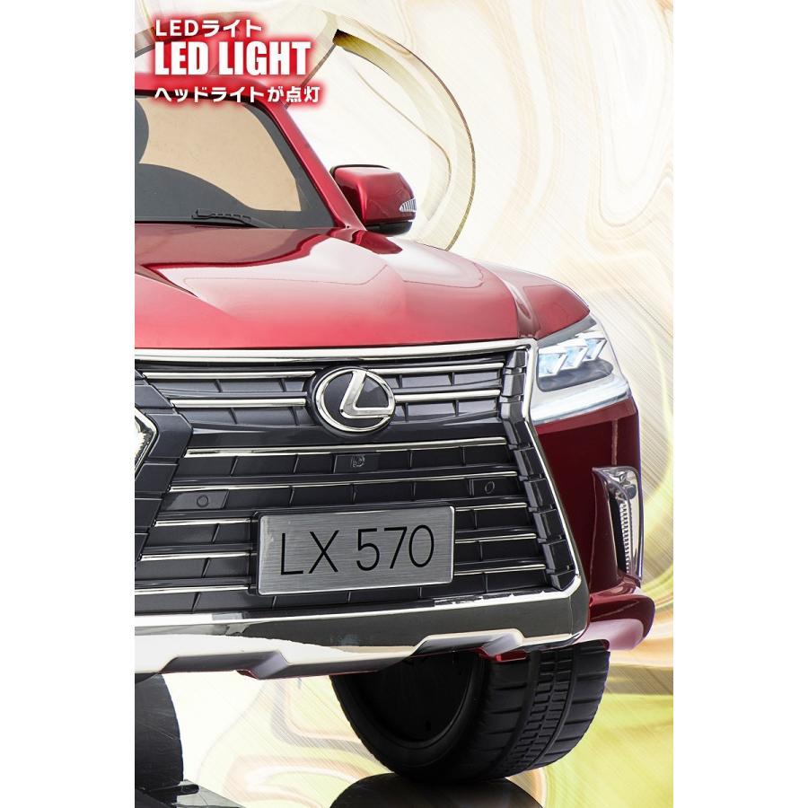 乗用玩具 乗用ラジコン LEXUS レクサス LX570 正規ライセンス リモコンで動く Wモーター&大型バッテリー搭載 電動ラジコン 乗用ラジコンカー mobimax 05