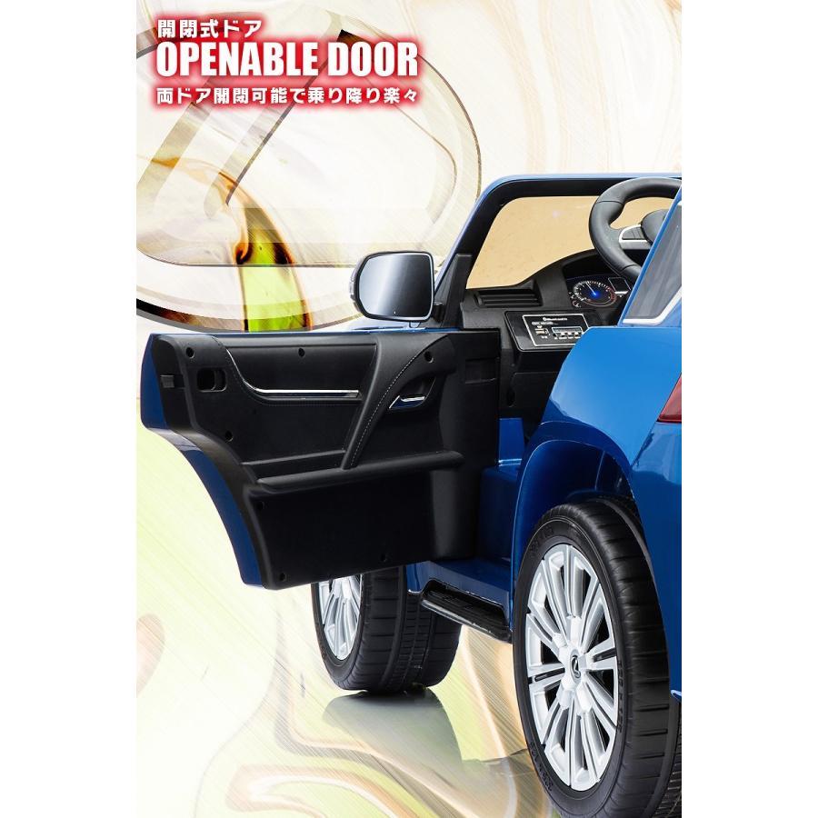 乗用玩具 乗用ラジコン LEXUS レクサス LX570 正規ライセンス リモコンで動く Wモーター&大型バッテリー搭載 電動ラジコン 乗用ラジコンカー mobimax 07