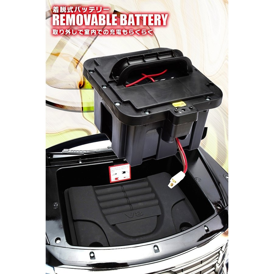 乗用玩具 乗用ラジコン LEXUS レクサス LX570 正規ライセンス リモコンで動く Wモーター&大型バッテリー搭載 電動ラジコン 乗用ラジコンカー mobimax 10