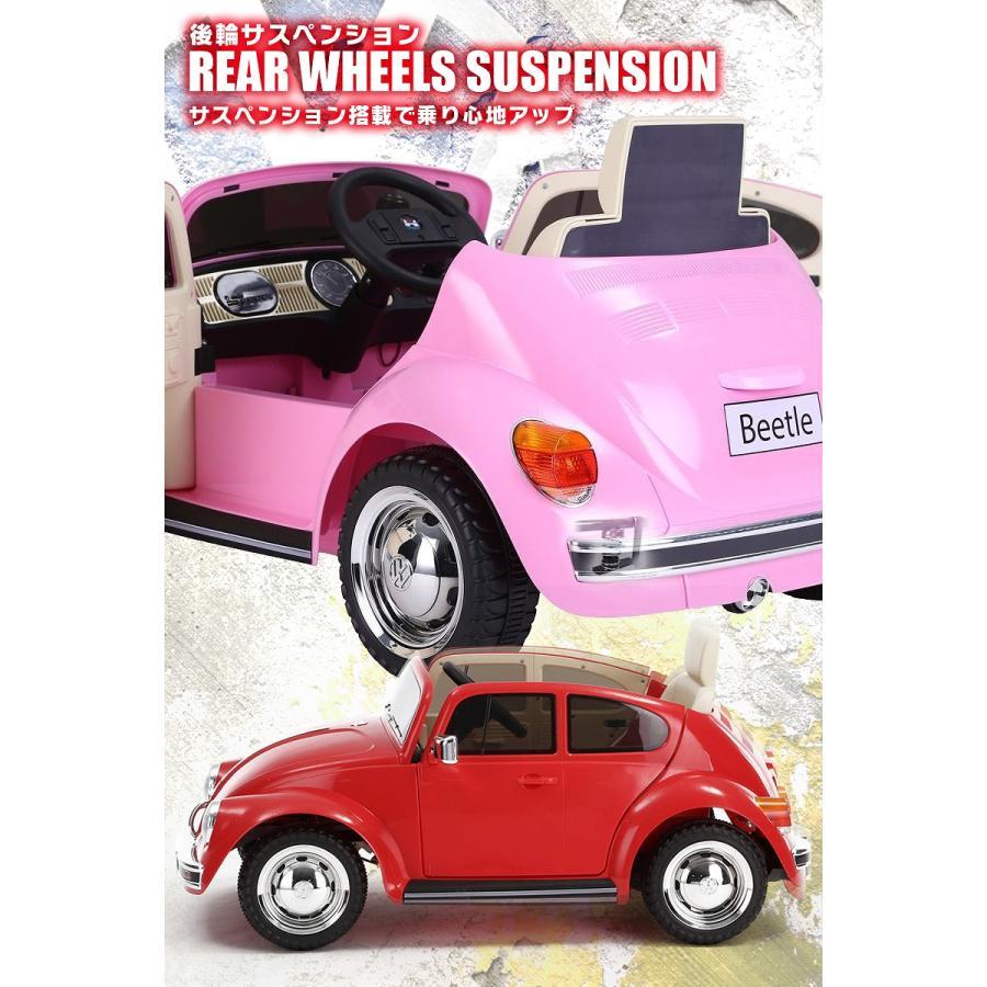 乗用玩具 乗用ラジコン 旧車 ビートル フォルクスワーゲン Volkswagen type1 ライセンス 乗用ラジコンカー 電動ラジコン 乗用ラジコンカー mobimax 12