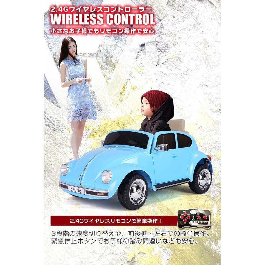乗用玩具 乗用ラジコン 旧車 ビートル フォルクスワーゲン Volkswagen type1 ライセンス 乗用ラジコンカー 電動ラジコン 乗用ラジコンカー mobimax 14
