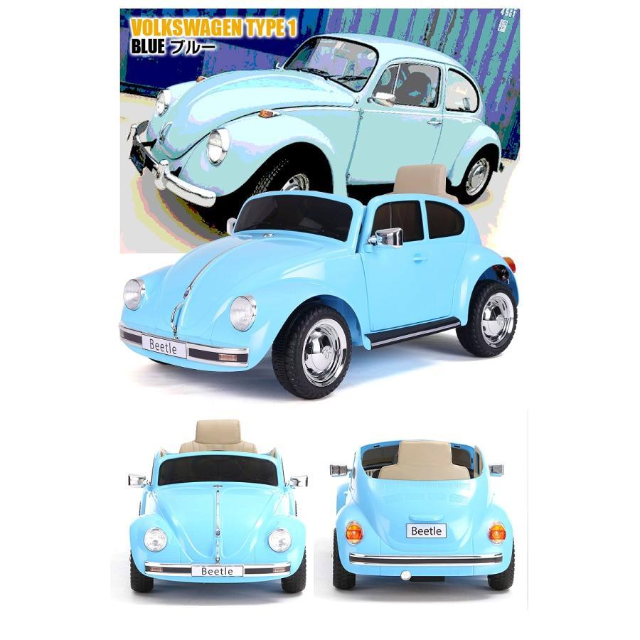 乗用玩具 乗用ラジコン 旧車 ビートル フォルクスワーゲン Volkswagen type1 ライセンス 乗用ラジコンカー 電動ラジコン 乗用ラジコンカー mobimax 17