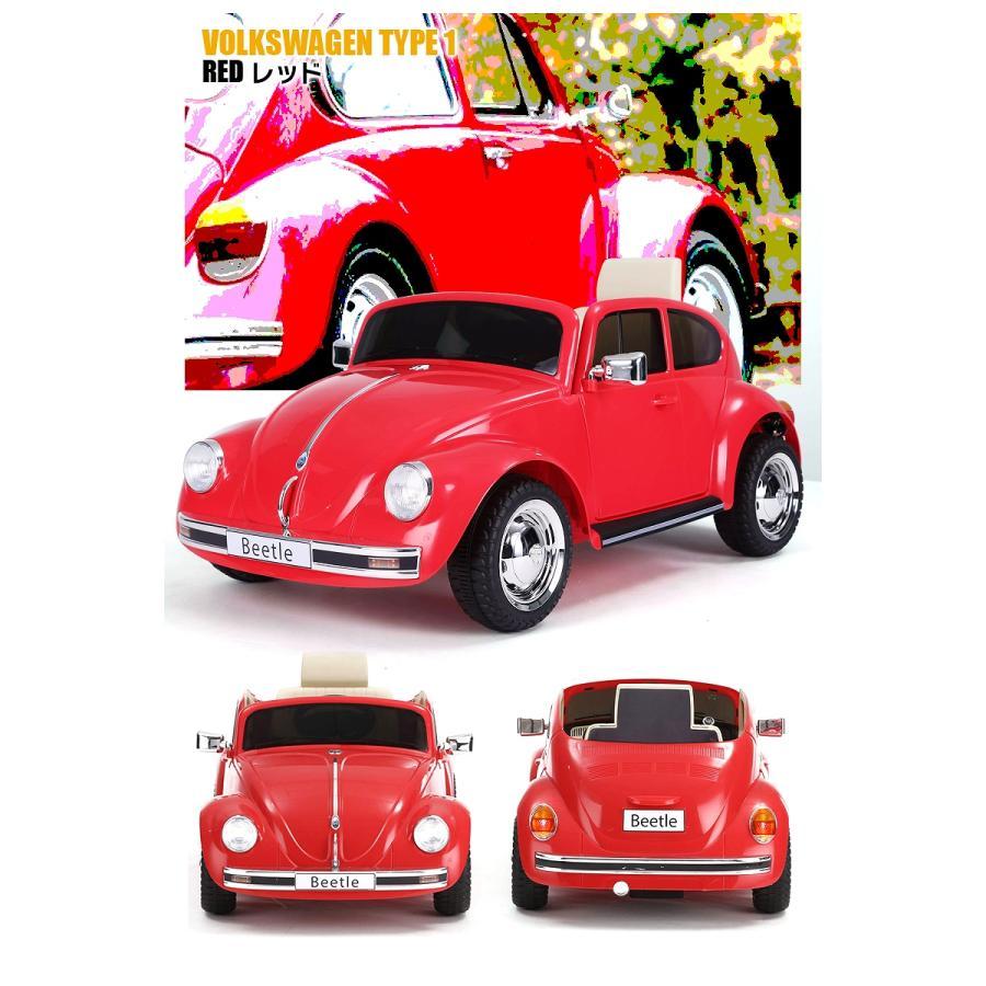 乗用玩具 乗用ラジコン 旧車 ビートル フォルクスワーゲン Volkswagen type1 ライセンス 乗用ラジコンカー 電動ラジコン 乗用ラジコンカー mobimax 18
