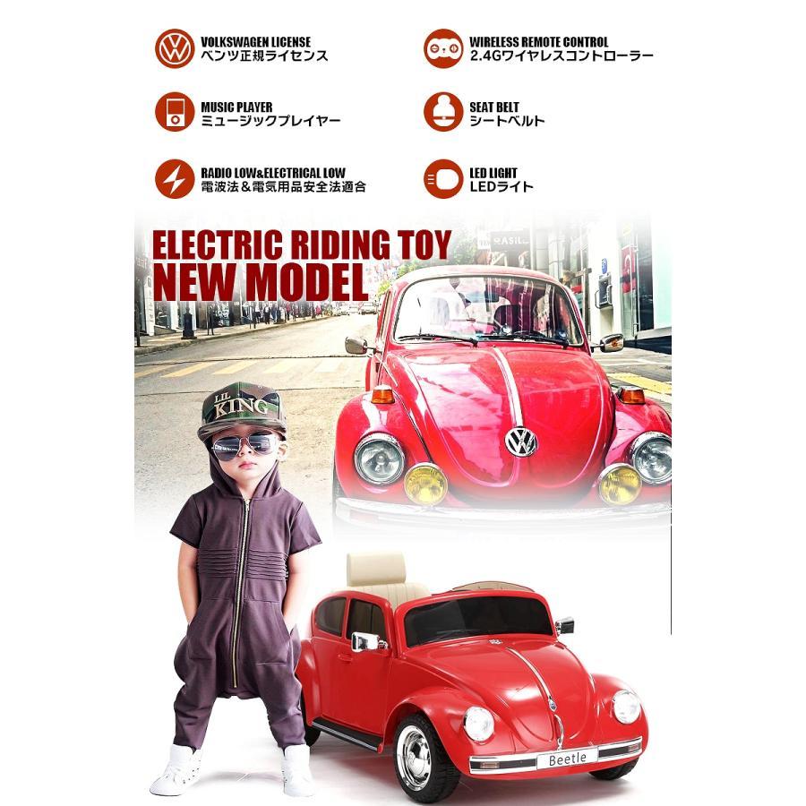 乗用玩具 乗用ラジコン 旧車 ビートル フォルクスワーゲン Volkswagen type1 ライセンス 乗用ラジコンカー 電動ラジコン 乗用ラジコンカー mobimax 03