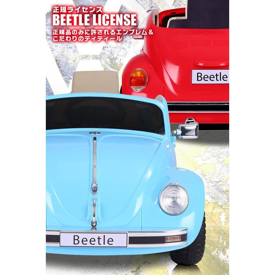 乗用玩具 乗用ラジコン 旧車 ビートル フォルクスワーゲン Volkswagen type1 ライセンス 乗用ラジコンカー 電動ラジコン 乗用ラジコンカー mobimax 09
