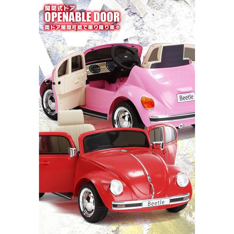 乗用玩具 乗用ラジコン 旧車 ビートル フォルクスワーゲン Volkswagen type1 ライセンス 乗用ラジコンカー 電動ラジコン 乗用ラジコンカー mobimax 10