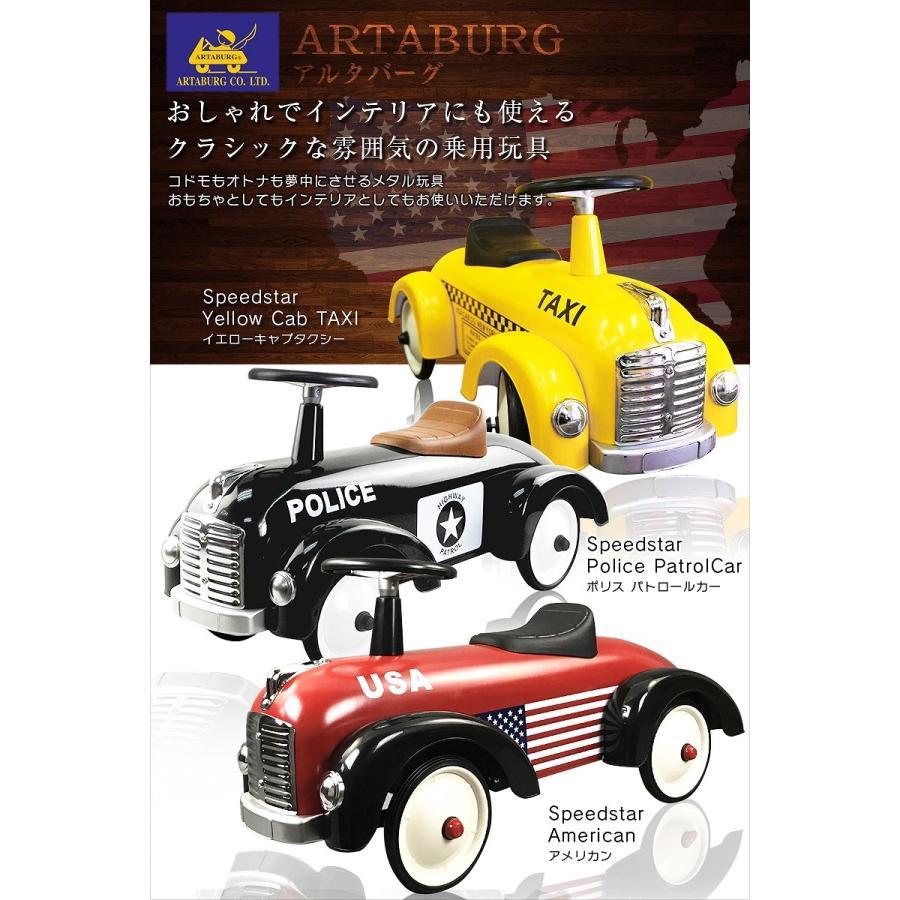 [長期在庫アウトレット特価]ARTABURG(アルタバーグ) スピードスター スチール玩具 足けり乗用 乗用玩具 押し車 子供が乗れる 本州送料無料 [891] mobimax 02