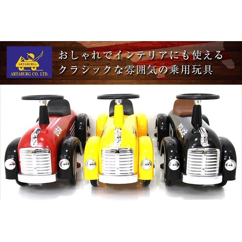 [長期在庫アウトレット特価]ARTABURG(アルタバーグ) スピードスター スチール玩具 足けり乗用 乗用玩具 押し車 子供が乗れる 本州送料無料 [891] mobimax 11