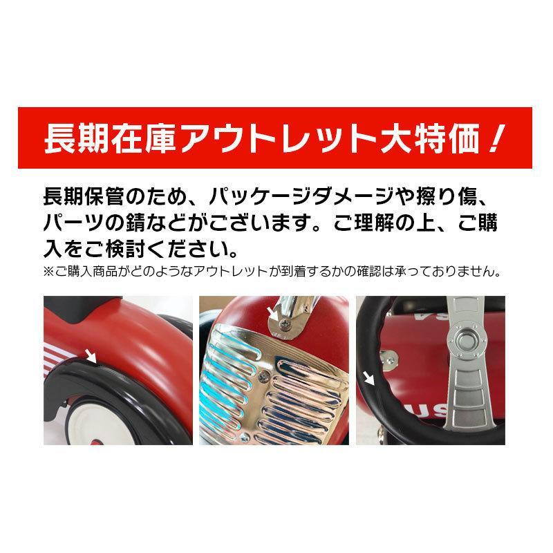 [長期在庫アウトレット特価]ARTABURG(アルタバーグ) スピードスター スチール玩具 足けり乗用 乗用玩具 押し車 子供が乗れる 本州送料無料 [891] mobimax 12