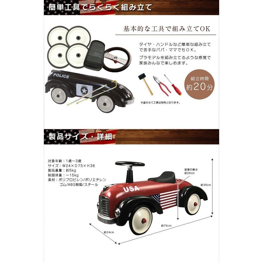 [長期在庫アウトレット特価]ARTABURG(アルタバーグ) スピードスター スチール玩具 足けり乗用 乗用玩具 押し車 子供が乗れる 本州送料無料 [891] mobimax 04
