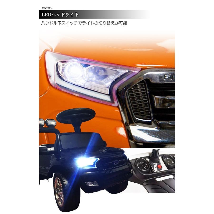 足けり 乗用玩具 フォード レンジャー FORD RANGER 正規ライセンス 足けり乗用 乗用玩具 押し車 子供が乗れる 本州送料無料 mobimax 11