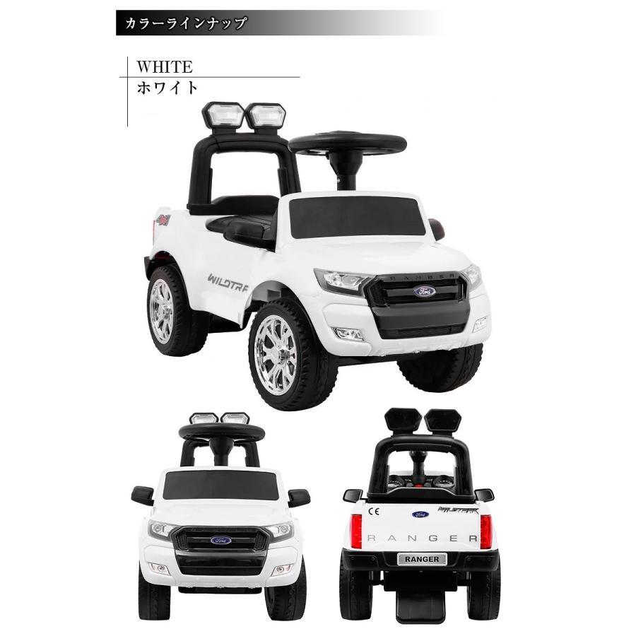 足けり 乗用玩具 フォード レンジャー FORD RANGER 正規ライセンス 足けり乗用 乗用玩具 押し車 子供が乗れる 本州送料無料 mobimax 13