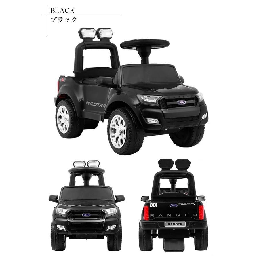 足けり 乗用玩具 フォード レンジャー FORD RANGER 正規ライセンス 足けり乗用 乗用玩具 押し車 子供が乗れる 本州送料無料 mobimax 14