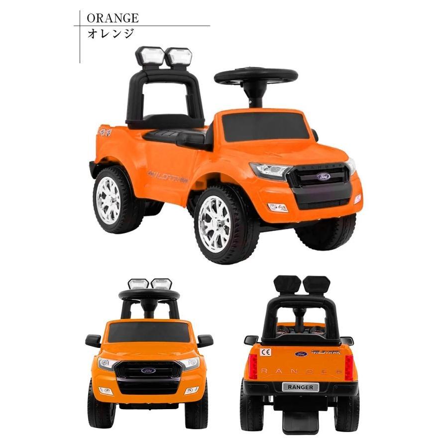 足けり 乗用玩具 フォード レンジャー FORD RANGER 正規ライセンス 足けり乗用 乗用玩具 押し車 子供が乗れる 本州送料無料 mobimax 15