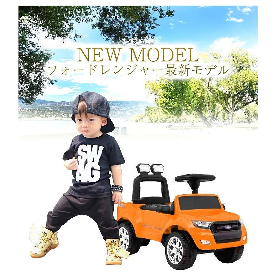足けり 乗用玩具 フォード レンジャー FORD RANGER 正規ライセンス 足けり乗用 乗用玩具 押し車 子供が乗れる 本州送料無料 mobimax 17
