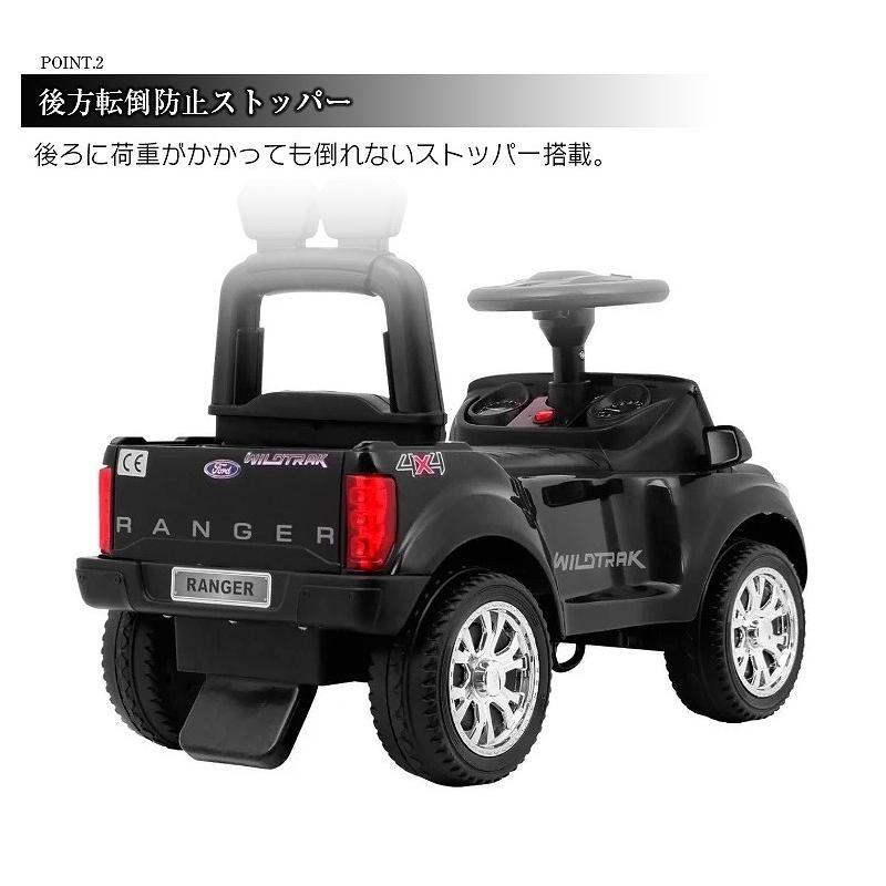 足けり 乗用玩具 フォード レンジャー FORD RANGER 正規ライセンス 足けり乗用 乗用玩具 押し車 子供が乗れる 本州送料無料 mobimax 09