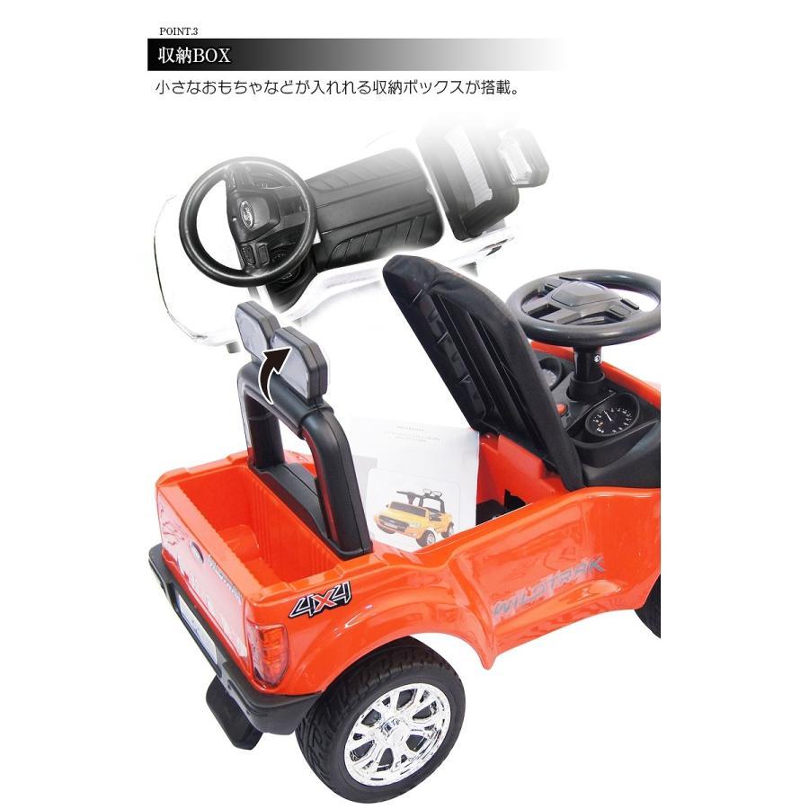 足けり 乗用玩具 フォード レンジャー FORD RANGER 正規ライセンス 足けり乗用 乗用玩具 押し車 子供が乗れる 本州送料無料 mobimax 10