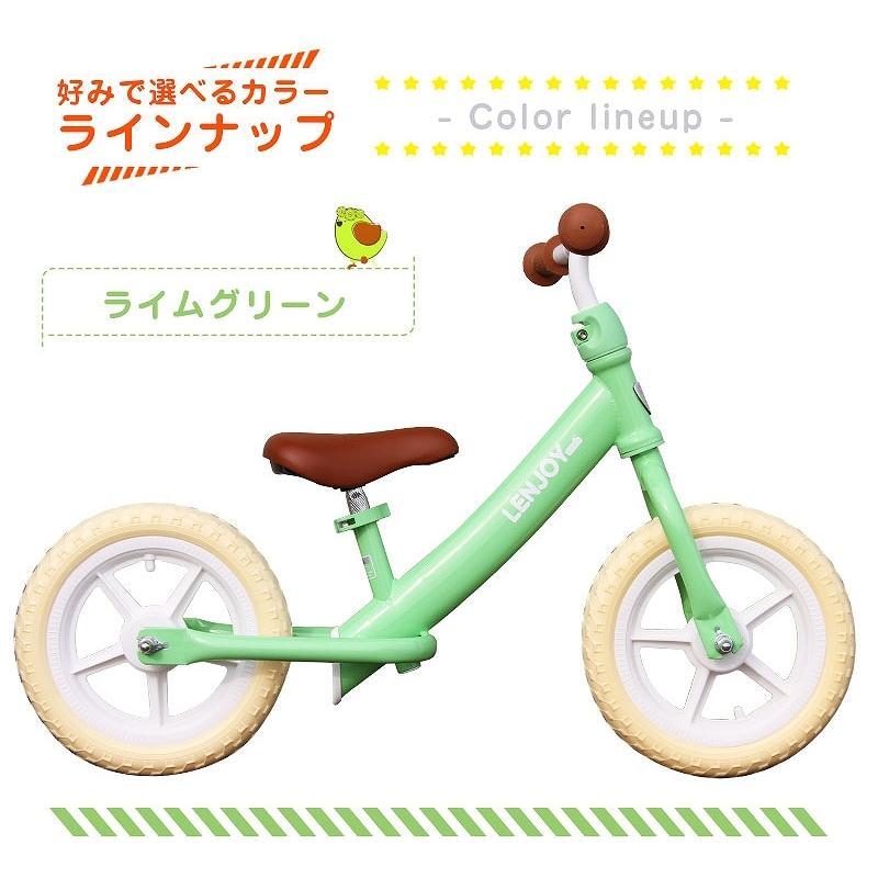 子供用自転車 ペダルなし LENJOY バランス キック バイク ランニングバイク 軽量 キッズバイク 2歳 3歳 4歳 5歳 [S100-12] mobimax 11