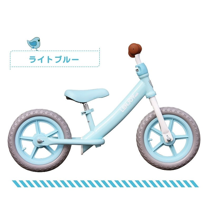 子供用自転車 ペダルなし LENJOY バランス キック バイク ランニングバイク 軽量 キッズバイク 2歳 3歳 4歳 5歳 [S100-12] mobimax 12