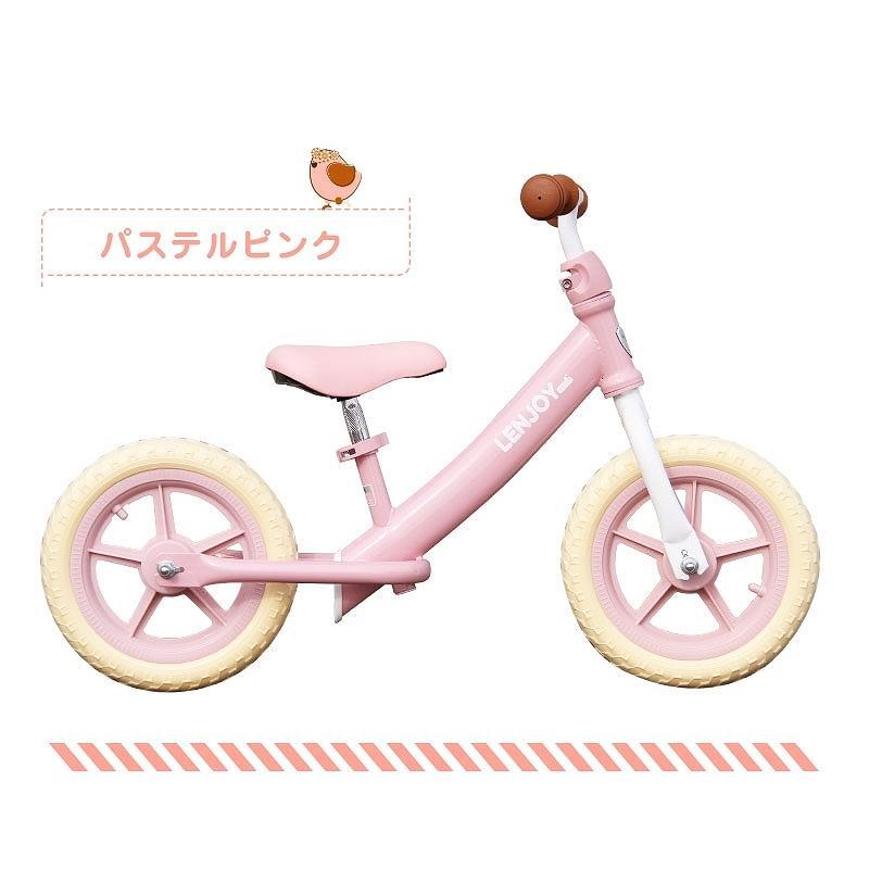 子供用自転車 ペダルなし LENJOY バランス キック バイク ランニングバイク 軽量 キッズバイク 2歳 3歳 4歳 5歳 [S100-12] mobimax 13