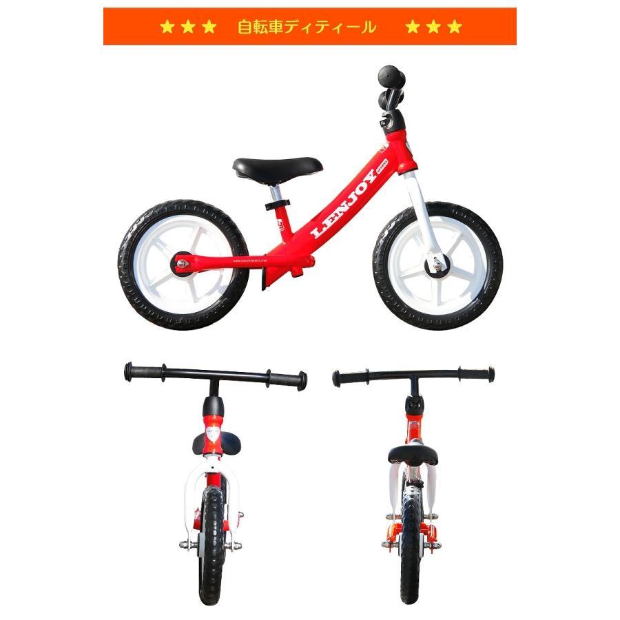 子供用自転車 ペダルなし LENJOY バランス キック バイク ランニングバイク 軽量 キッズバイク 2歳 3歳 4歳 5歳 [S100-12] mobimax 15